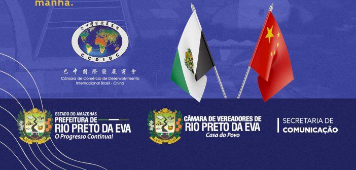 Assinatura do acordo comercial entre Rio Preto da Eva e a China